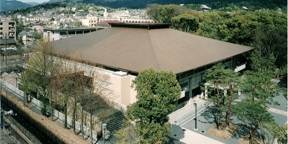 京都市武道センター本館