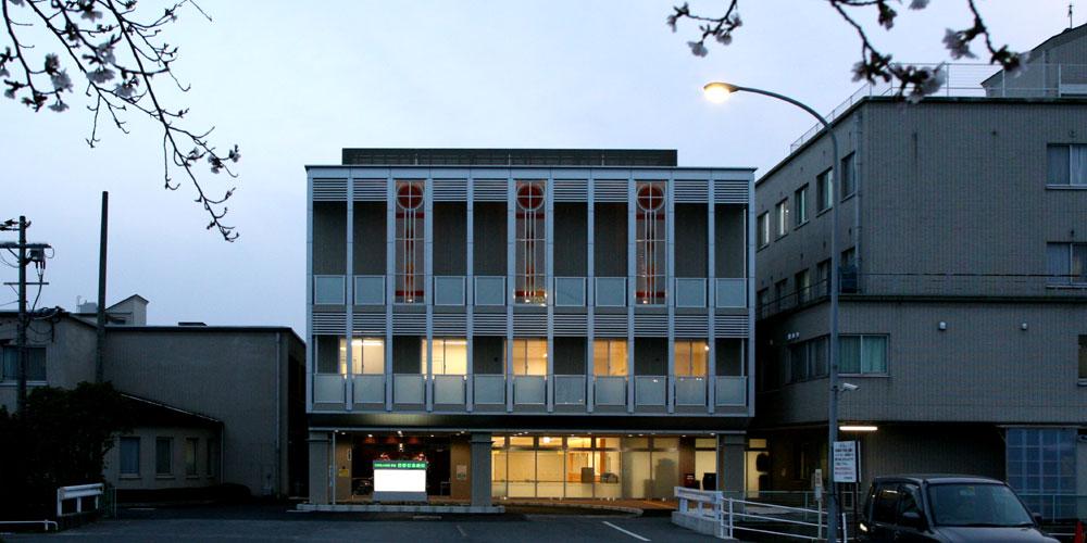 記念 病院 日野