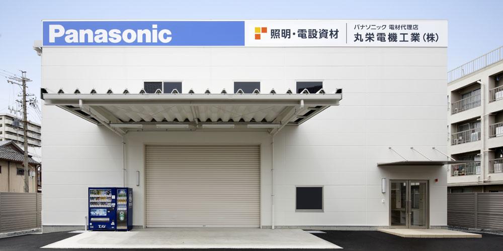 ニシムラ株式会社 名古屋営業所