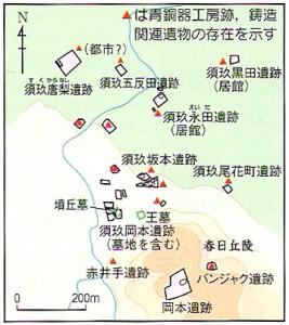 岡本遺跡周辺図