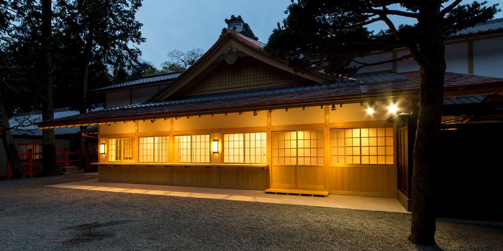 吉田神社社務所 新築工事