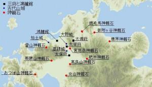 九州の神籠石