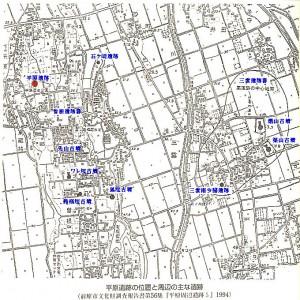 三雲南小路遺跡周辺図
